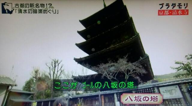 f:id:morifumikirikita319:20170409055254j:image