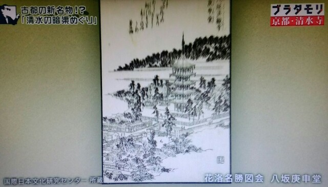 f:id:morifumikirikita319:20170409060023j:image