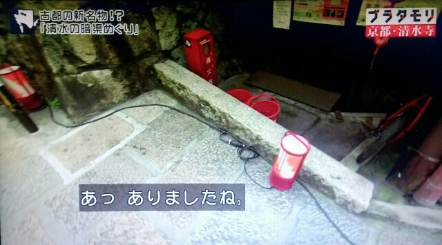 f:id:morifumikirikita319:20170409060051j:image