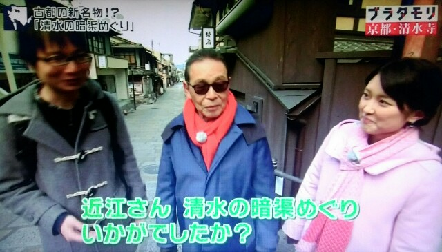f:id:morifumikirikita319:20170409060128j:image