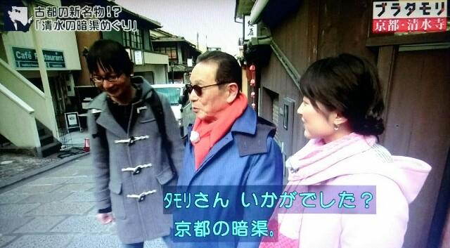 f:id:morifumikirikita319:20170409060207j:image