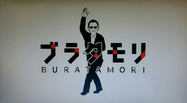 f:id:morifumikirikita319:20170409060225j:image