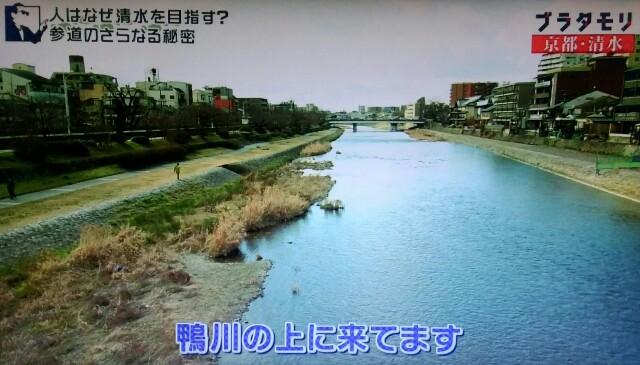 f:id:morifumikirikita319:20170409063819j:image
