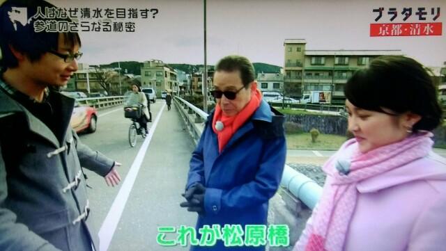 f:id:morifumikirikita319:20170409063836j:image