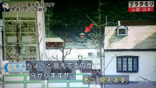 f:id:morifumikirikita319:20170409063906j:image