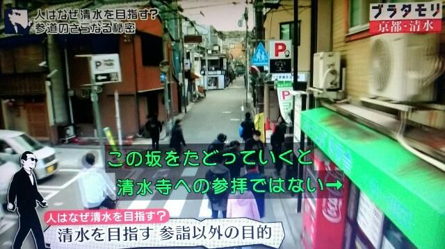 f:id:morifumikirikita319:20170409063946j:image