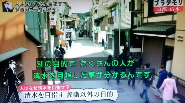 f:id:morifumikirikita319:20170409064000j:image