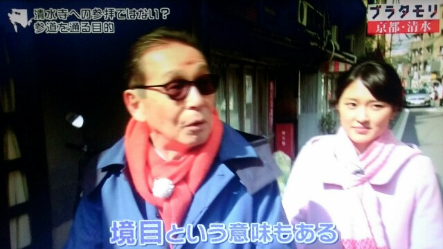 f:id:morifumikirikita319:20170409064027j:image