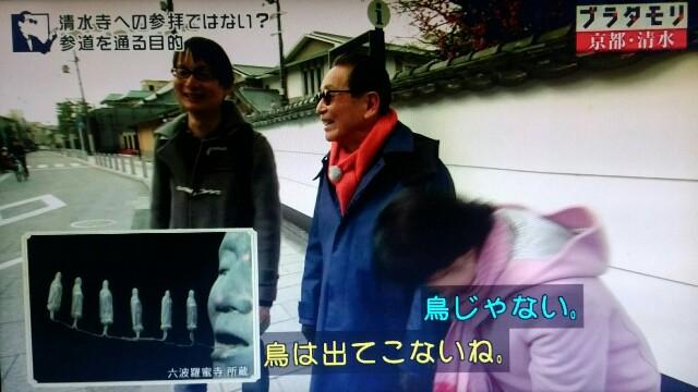 f:id:morifumikirikita319:20170409064216j:image