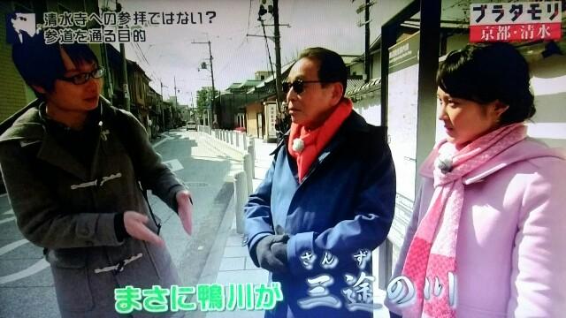f:id:morifumikirikita319:20170409064306j:image