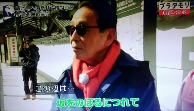 f:id:morifumikirikita319:20170409064844j:image