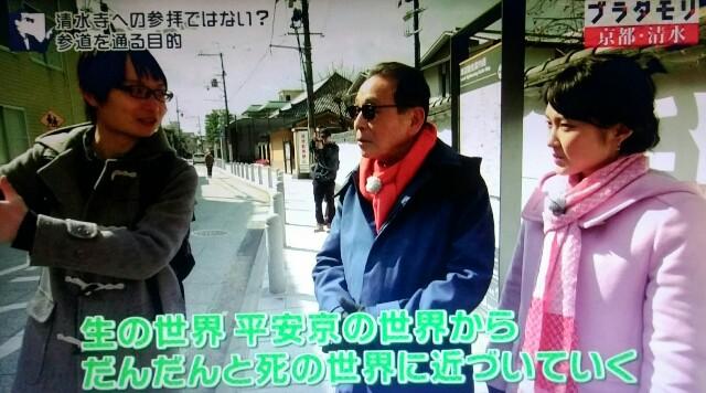 f:id:morifumikirikita319:20170409064857j:image