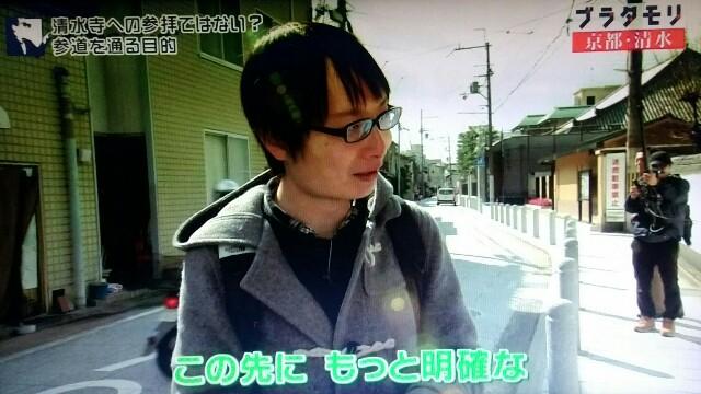 f:id:morifumikirikita319:20170409064912j:image