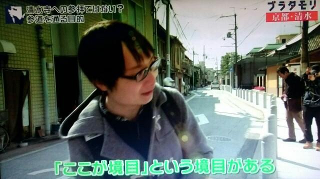 f:id:morifumikirikita319:20170409064923j:image