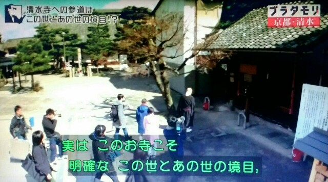 f:id:morifumikirikita319:20170409074240j:image