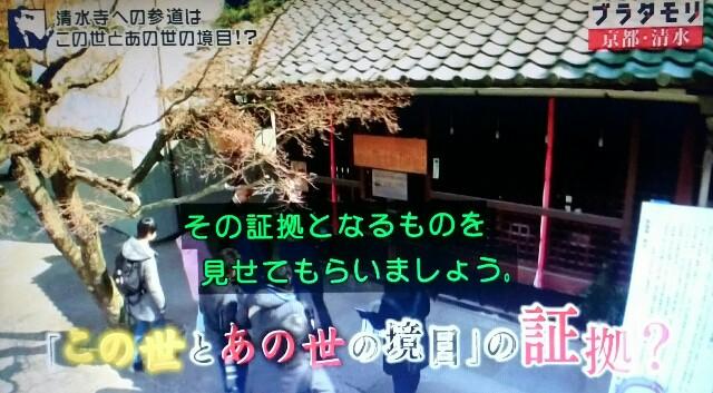 f:id:morifumikirikita319:20170409074258j:image