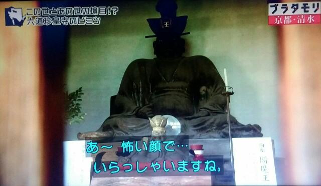 f:id:morifumikirikita319:20170409074324j:image