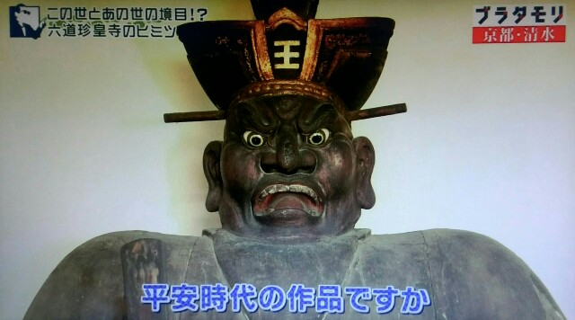 f:id:morifumikirikita319:20170409074412j:image