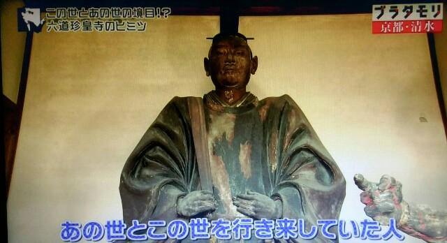 f:id:morifumikirikita319:20170409074435j:image
