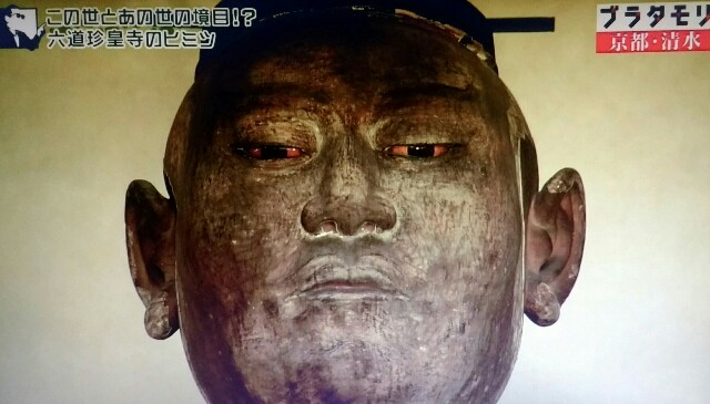 f:id:morifumikirikita319:20170409074449j:image