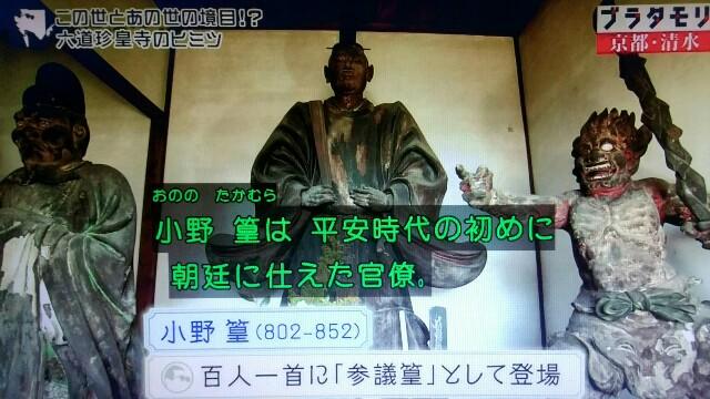 f:id:morifumikirikita319:20170409074504j:image