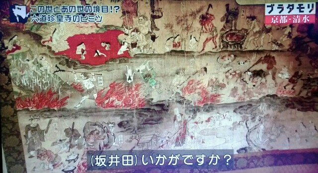 f:id:morifumikirikita319:20170409074752j:image