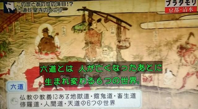 f:id:morifumikirikita319:20170409074930j:image