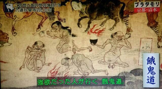 f:id:morifumikirikita319:20170409074949j:image