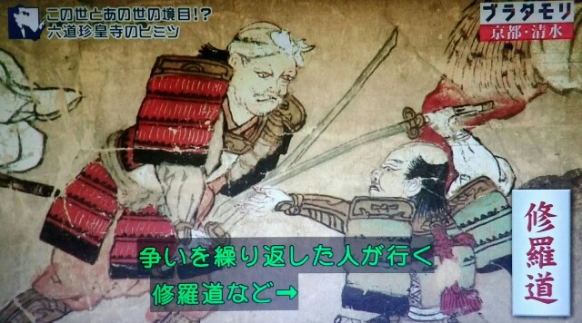 f:id:morifumikirikita319:20170409075013j:image