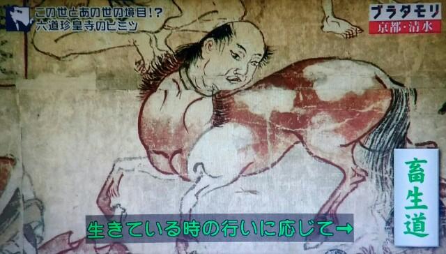 f:id:morifumikirikita319:20170409075031j:image