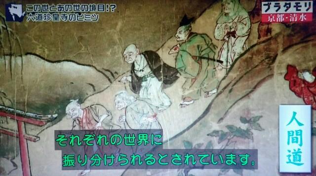 f:id:morifumikirikita319:20170409075057j:image