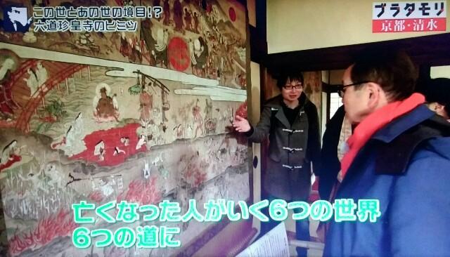 f:id:morifumikirikita319:20170409075115j:image