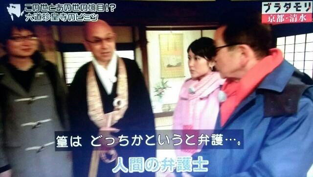 f:id:morifumikirikita319:20170409075237j:image