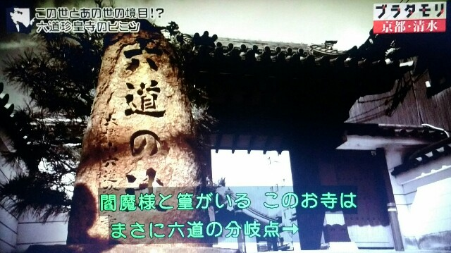 f:id:morifumikirikita319:20170409075328j:image