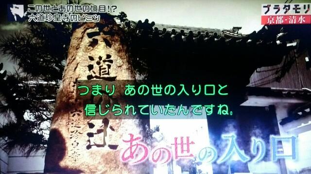f:id:morifumikirikita319:20170409075343j:image