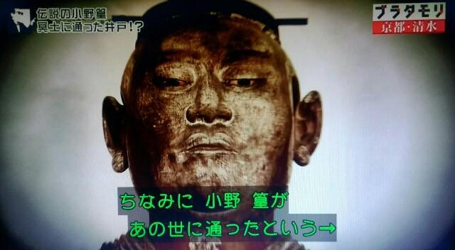 f:id:morifumikirikita319:20170409080232j:image