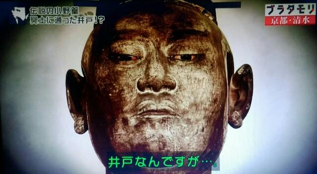 f:id:morifumikirikita319:20170409080246j:image