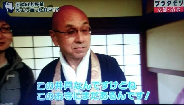 f:id:morifumikirikita319:20170409080312j:image