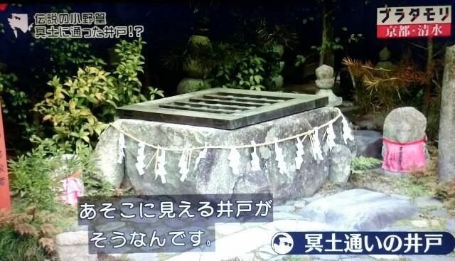 f:id:morifumikirikita319:20170409080328j:image