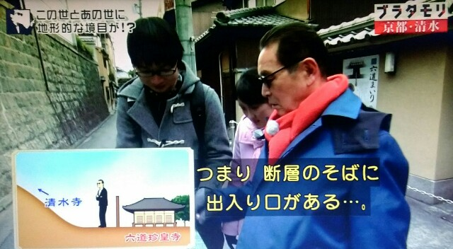 f:id:morifumikirikita319:20170409081509j:image