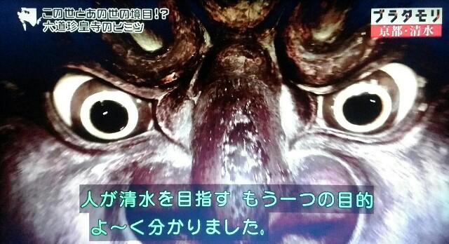 f:id:morifumikirikita319:20170409081532j:image