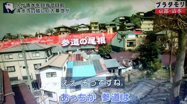 f:id:morifumikirikita319:20170409082951j:image