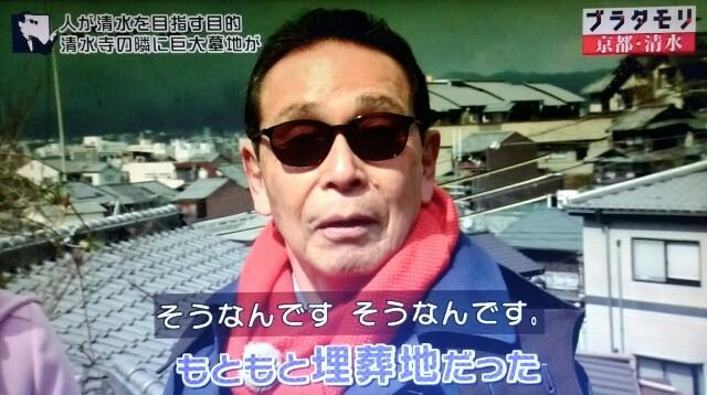 f:id:morifumikirikita319:20170409083036j:image