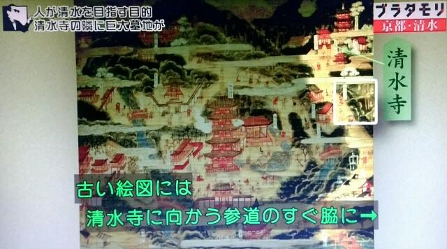 f:id:morifumikirikita319:20170409083057j:image