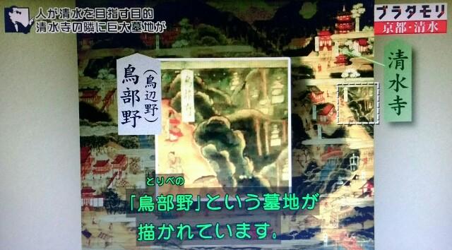 f:id:morifumikirikita319:20170409083113j:image