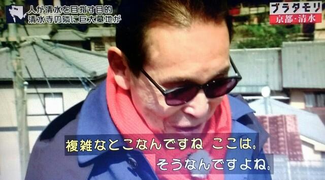 f:id:morifumikirikita319:20170409083138j:image