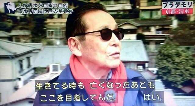 f:id:morifumikirikita319:20170409083220j:image