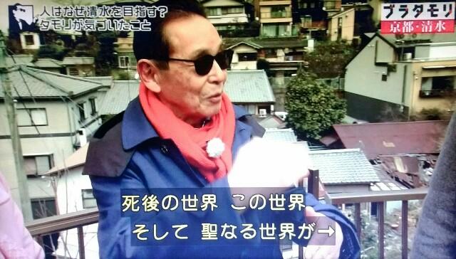 f:id:morifumikirikita319:20170409083254j:image