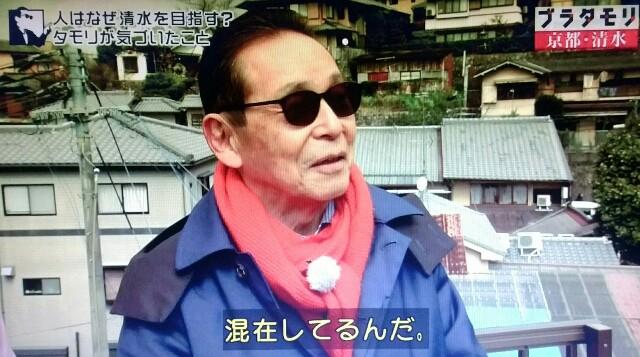 f:id:morifumikirikita319:20170409083306j:image