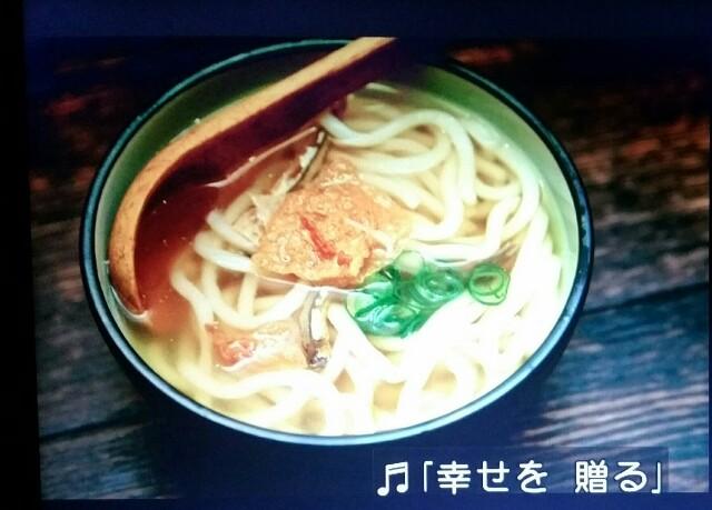 f:id:morifumikirikita319:20170409083340j:image